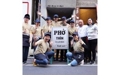 xon-xao-hinh-anh-pho-thin-lo-duc-o-tokyo-khach-xep-hang-dong-nuom-nuop