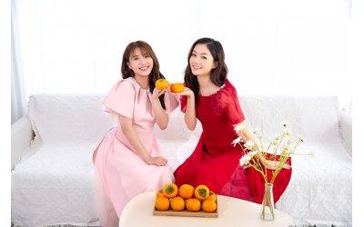 hong-gion-changwon-thu-dac-san-mang-tinh-yeu-den-tu-han-quoc