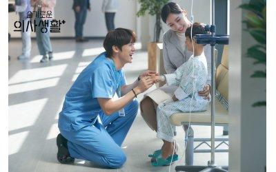 ngoi-sao-hospital-playlist-mua-biet-thu-tren-khu-pho-itaewon